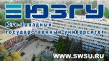 swsu1-1-290
